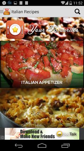 意大利食譜 - 食譜