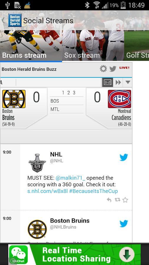 Boston Herald Sports - screenshot
