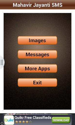 Mahavir Jayanti Wishes SMS