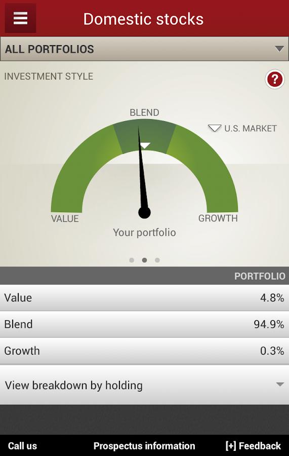 Vanguard - screenshot