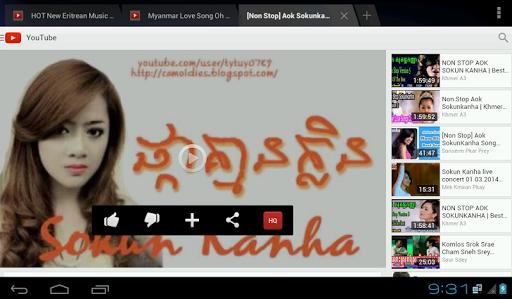 Khmer Love Songs