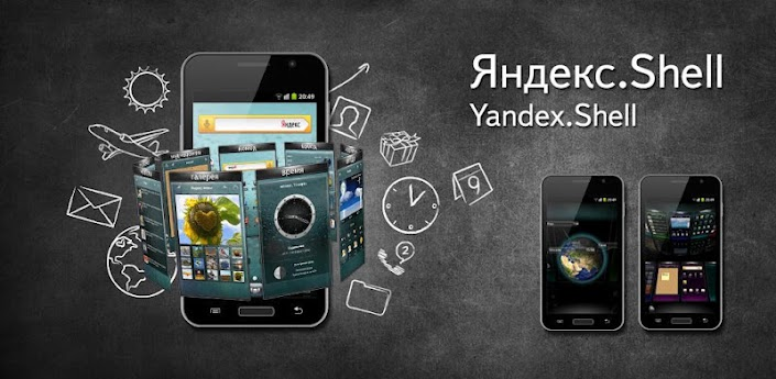Everything for Android: Yandex Shell 1 16 Apk