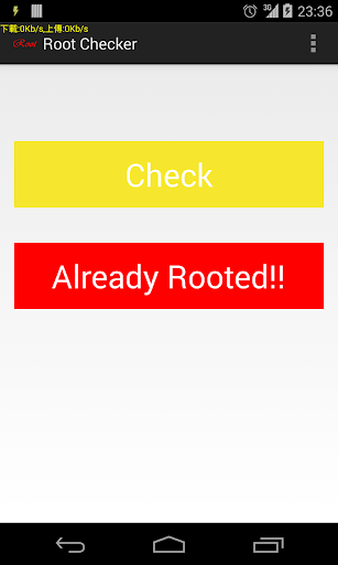 Root Check superuser checker