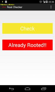 Root Check superuser checker