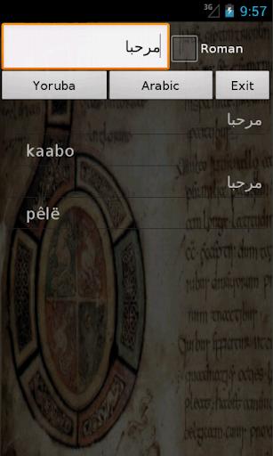 Yoruba Arabic Dictionary