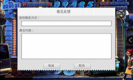 【免費媒體與影片App】重庆时时彩开奖直播-APP點子