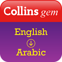Collins Arabic Dictionary icon