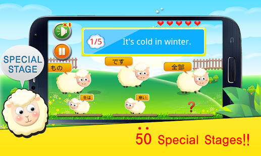 TS Japanese Talk Game - screenshot thumbnail