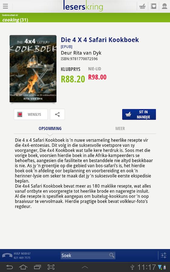 Leserskring vir Tablet - screenshot