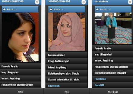 免費社交App|伊拉克女孩|阿達玩APP
