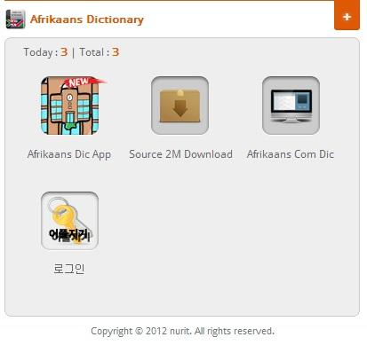 Afrikaans Dictionary