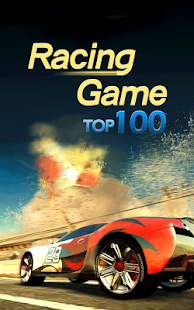 Game Cokcok for Racing Game - screenshot thumbnail
