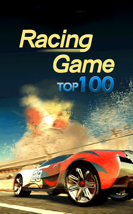 Game Cokcok for Racing Game - screenshot