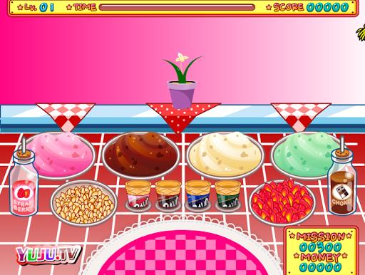 遊戲賣冰淇淋