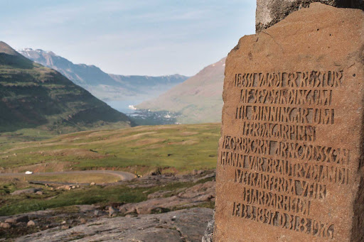 Viking rune near Auster-Skaftafellssysia, Iceland.