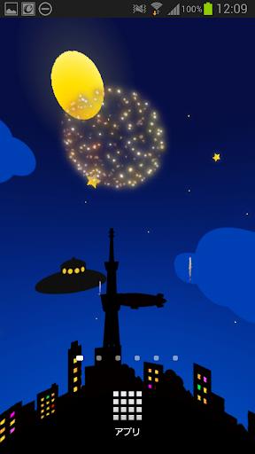 【免費個人化App】Fireworks Trial-APP點子
