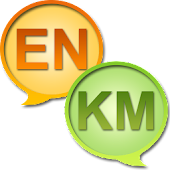 English Khmer dictionary +
